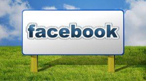 פרסם בפייסבוק בעיתון או בשלטי חוצות?